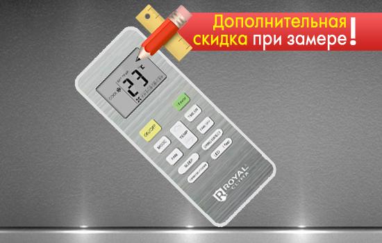 tab_RC Grazia_pdu_sale