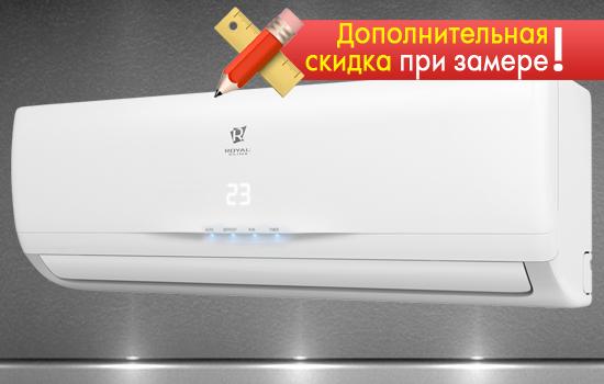 tab_RC Grazia_vnu_sale