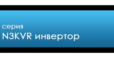 zagolovok_serii_small_33