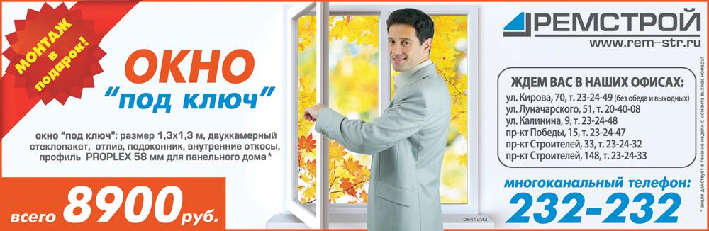 okna_40