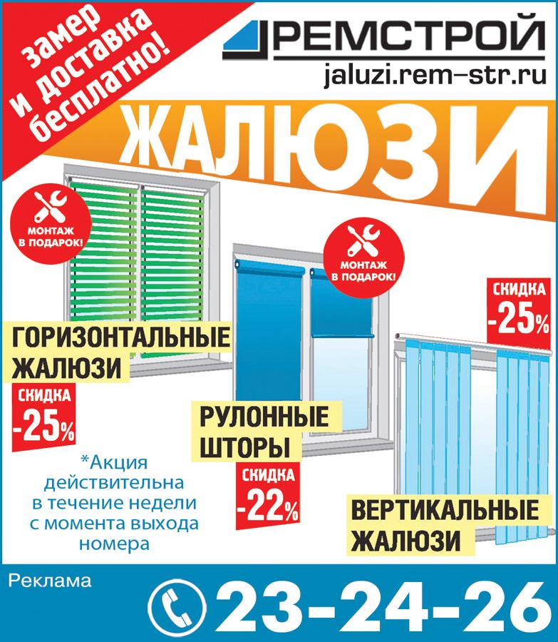zhalyuzi_31