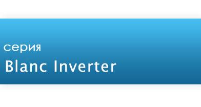 header_Blanc_Inverter