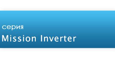 header_Mission_Inverter