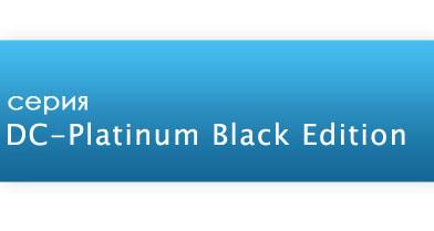 DC-Platinum Black Edition zagolovok serii